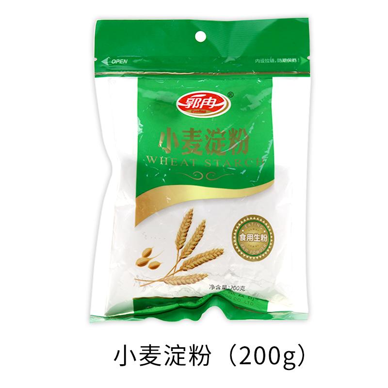小麦淀粉(200克)