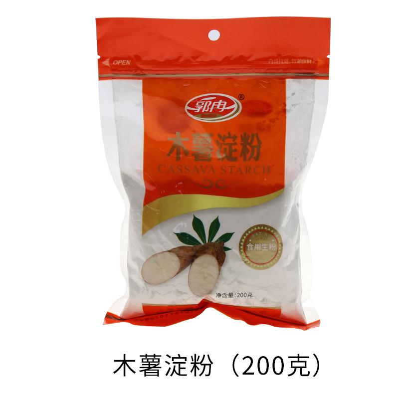 木薯淀粉(200克)