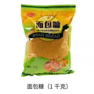 面包糠(1千克)