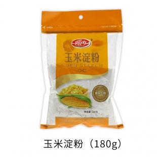 玉米淀粉(180克)