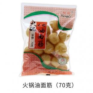 火锅油面筋(70克)