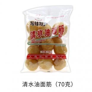 清水油面筋(70克)