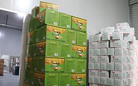 上海郭冉调味食品有限公司